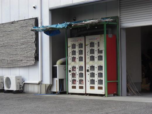 たまごの自販機