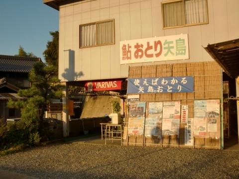 2012鮎釣り最終日