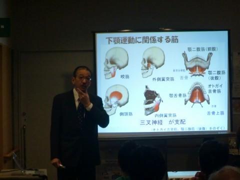 松本歯科大学大学院主任教授